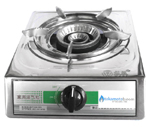 biogas-single-burner-stove